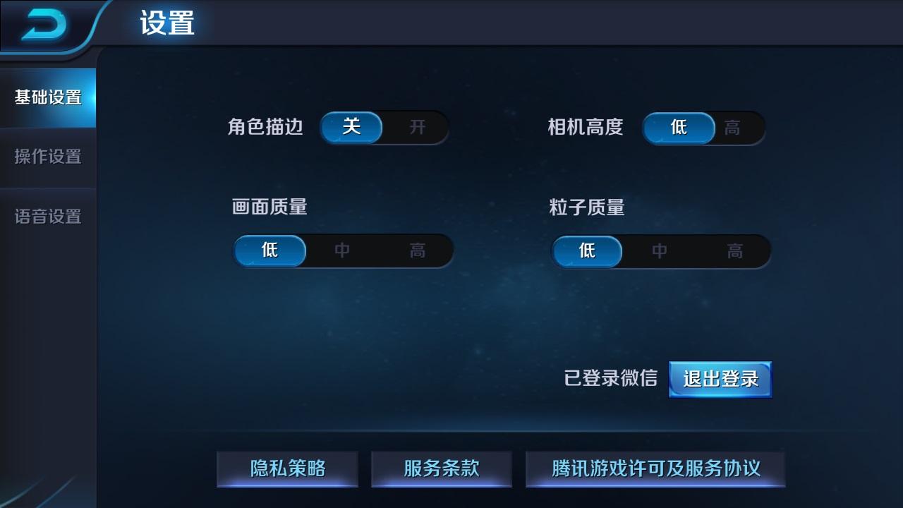 第1弹《王者荣耀英雄皮肤CG》竞技游戏60
