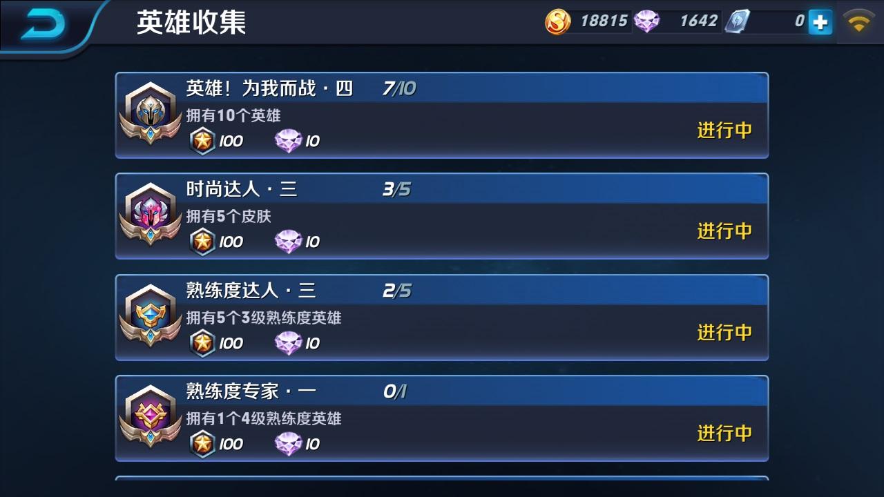 第1弹《王者荣耀英雄皮肤CG》竞技游戏32