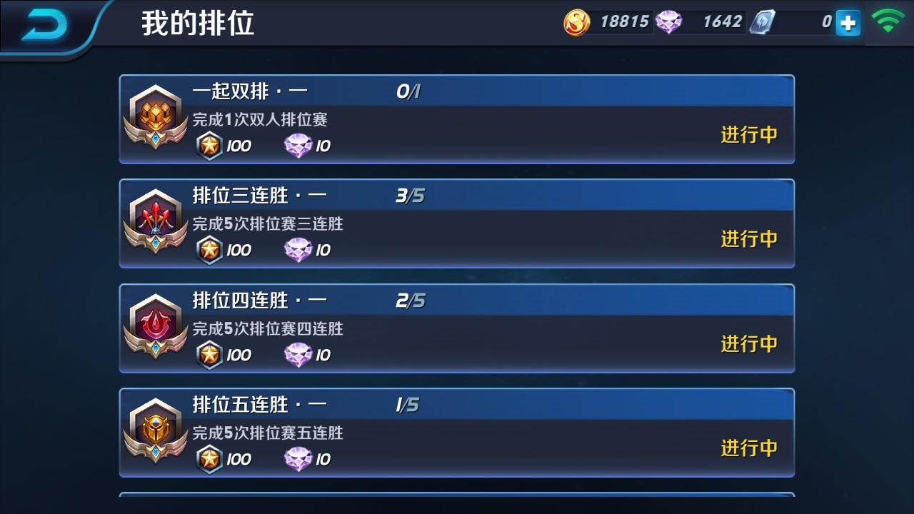 第1弹《王者荣耀英雄皮肤CG》竞技游戏36