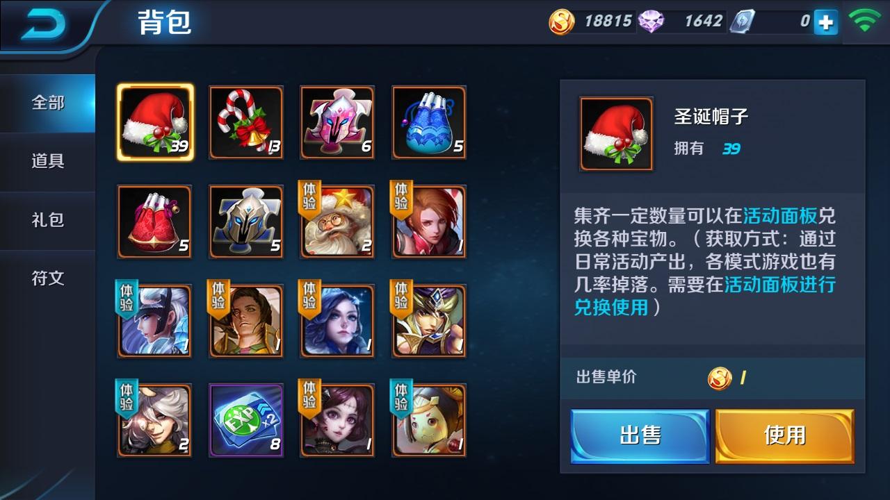 第1弹《王者荣耀英雄皮肤CG》竞技游戏39