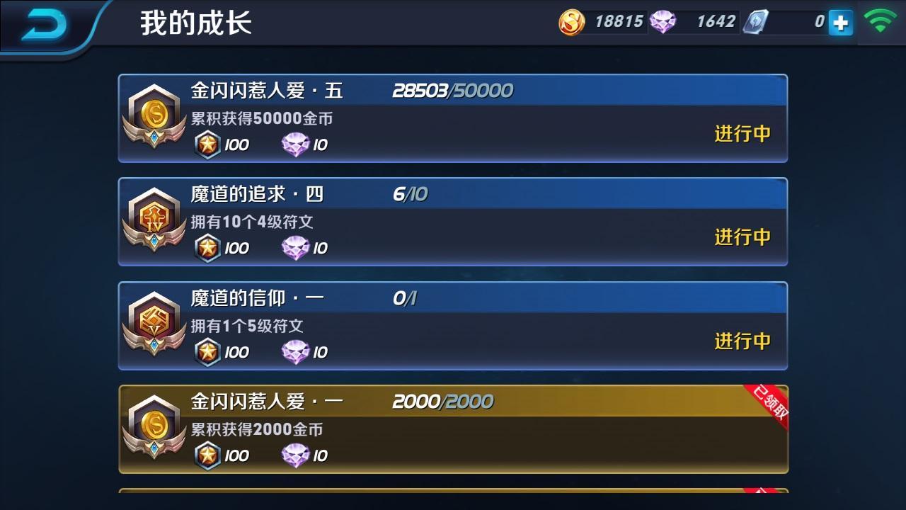 第1弹《王者荣耀英雄皮肤CG》竞技游戏31