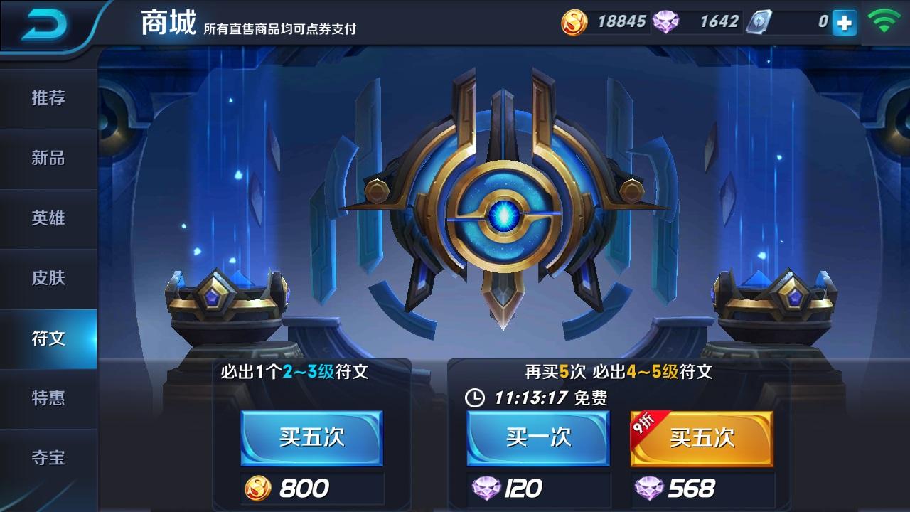 第1弹《王者荣耀英雄皮肤CG》竞技游戏55