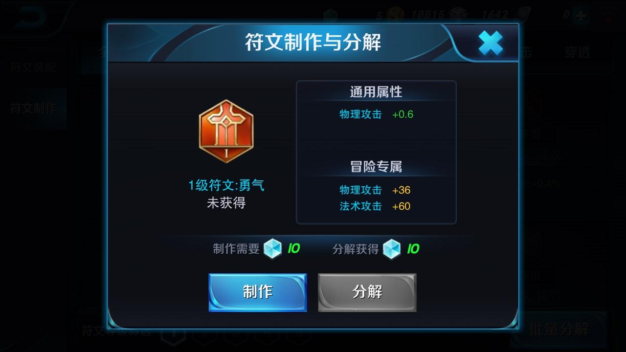 第1弹《王者荣耀英雄皮肤CG》竞技游戏22