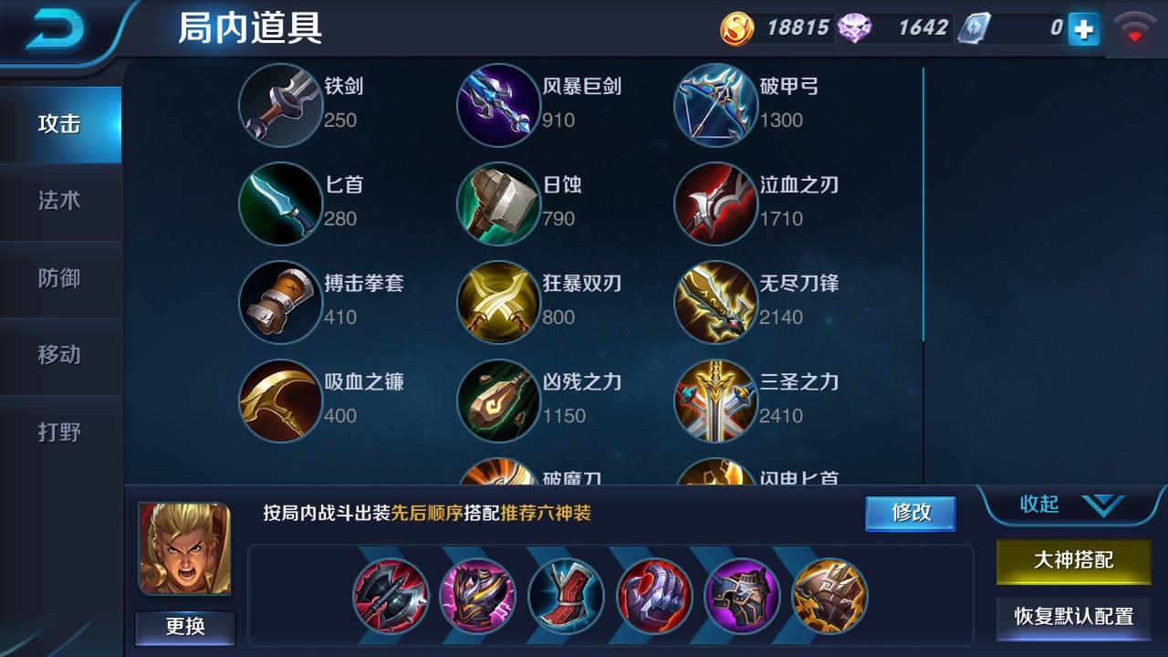 第1弹《王者荣耀英雄皮肤CG》竞技游戏25
