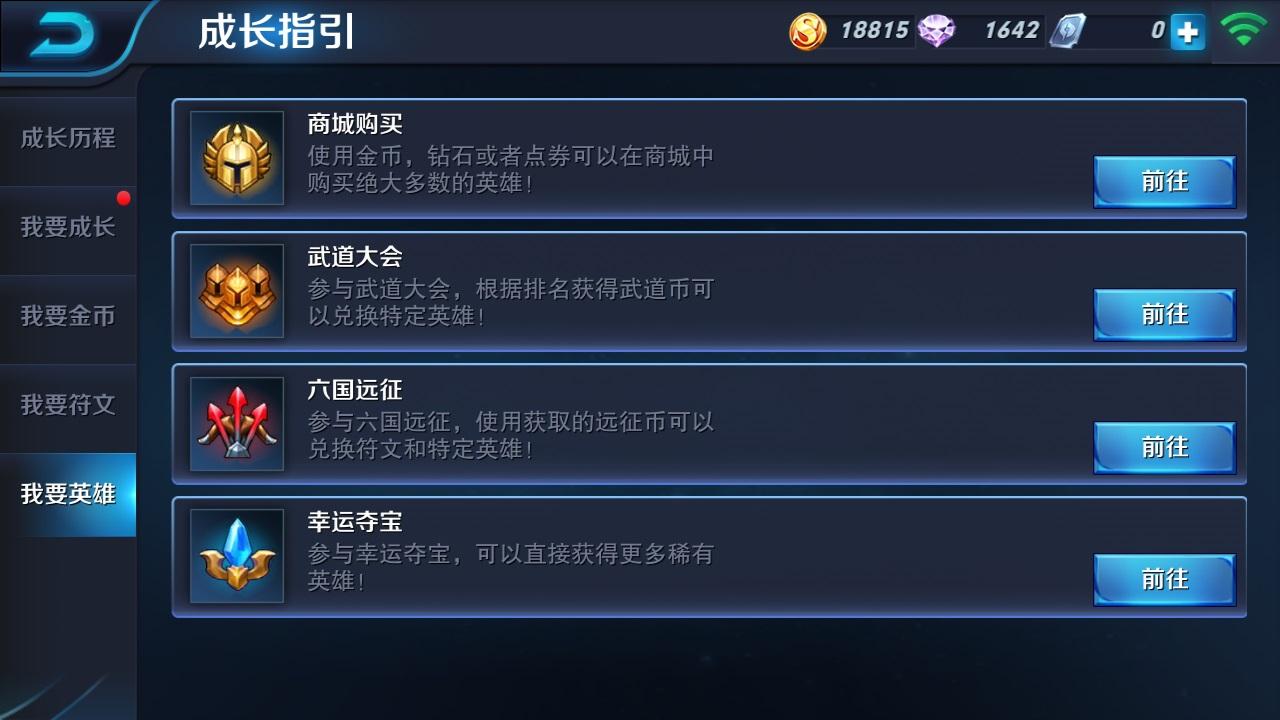 第1弹《王者荣耀英雄皮肤CG》竞技游戏45