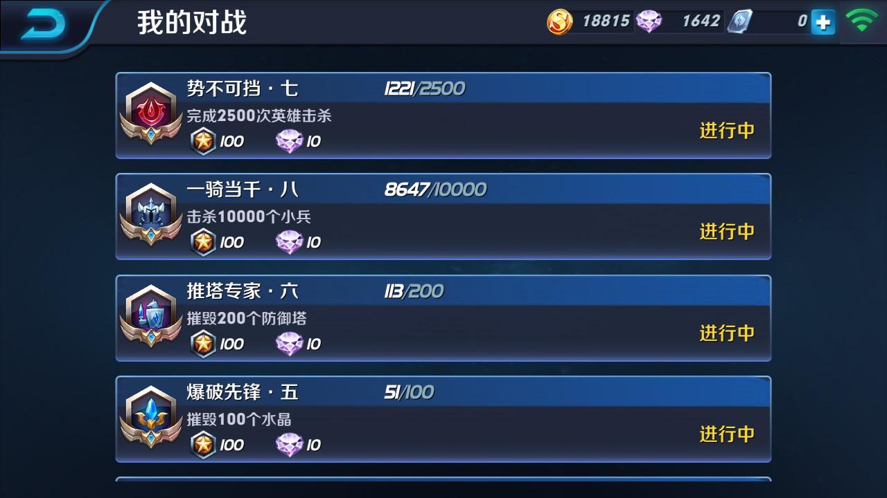 第1弹《王者荣耀英雄皮肤CG》竞技游戏33