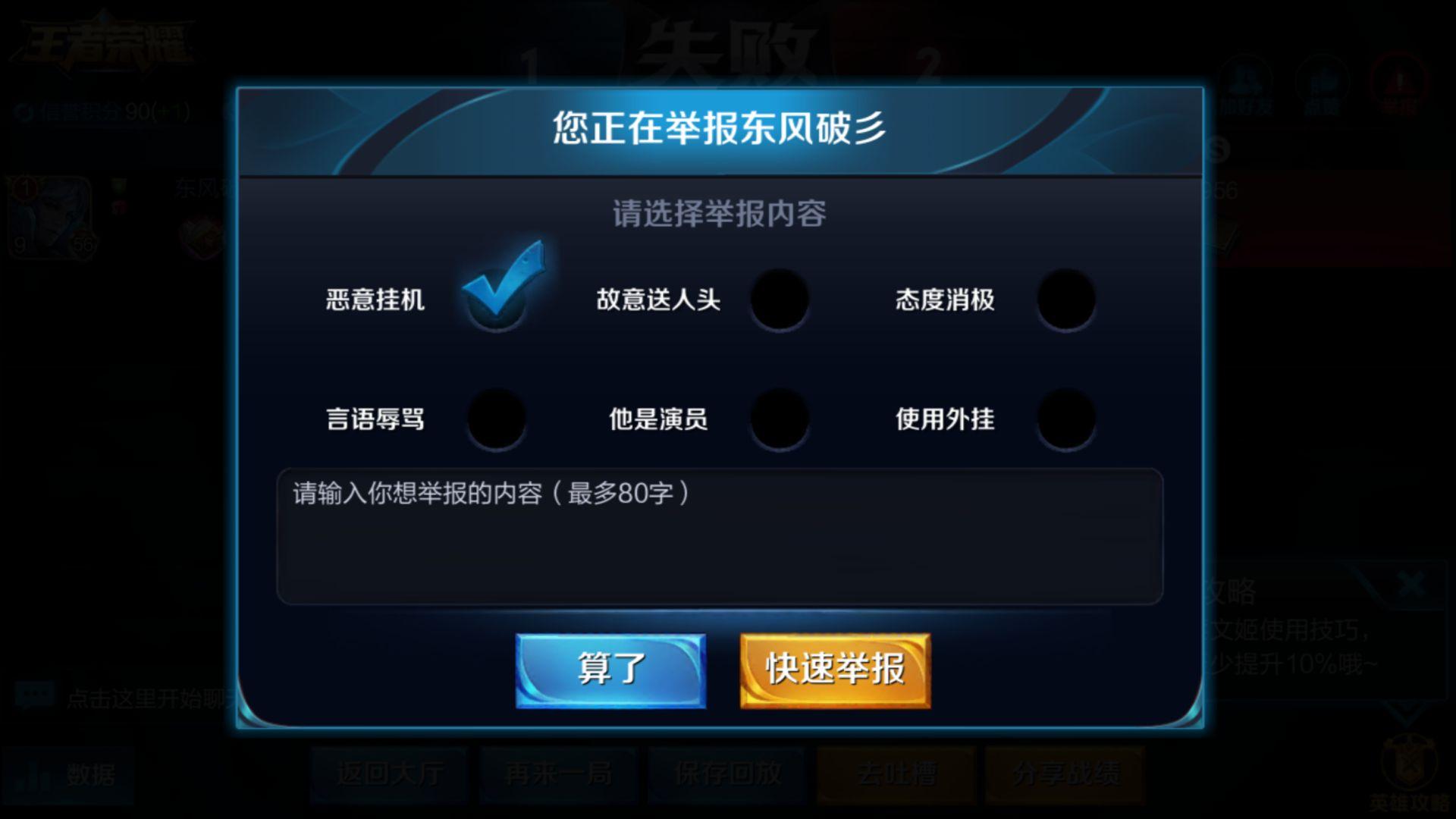 第1弹《王者荣耀英雄皮肤CG》竞技游戏64