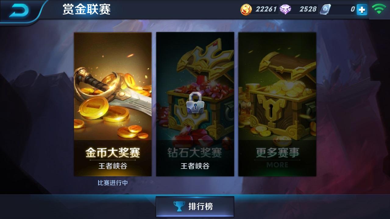 第1弹《王者荣耀英雄皮肤CG》竞技游戏2