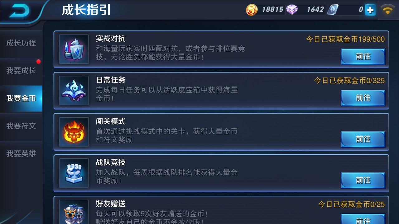 第1弹《王者荣耀英雄皮肤CG》竞技游戏43