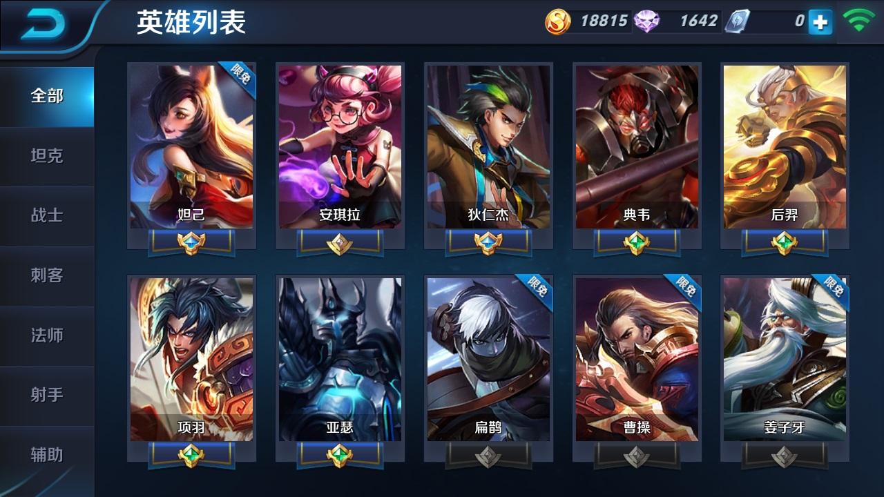 第1弹《王者荣耀英雄皮肤CG》竞技游戏20