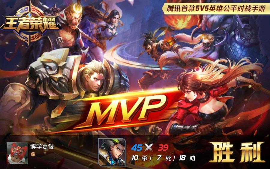 第1弹《王者荣耀英雄皮肤CG》竞技游戏70