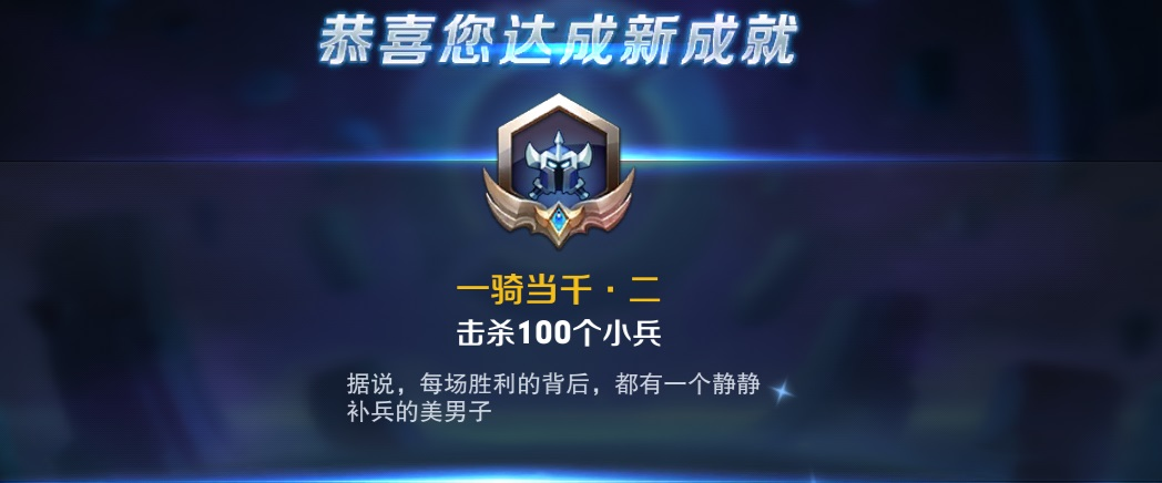 第1弹《王者荣耀英雄皮肤CG》竞技游戏68
