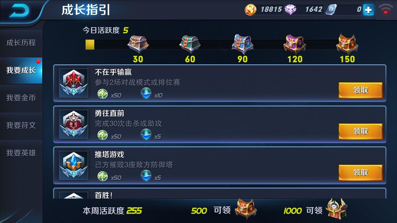 第1弹《王者荣耀英雄皮肤CG》竞技游戏42