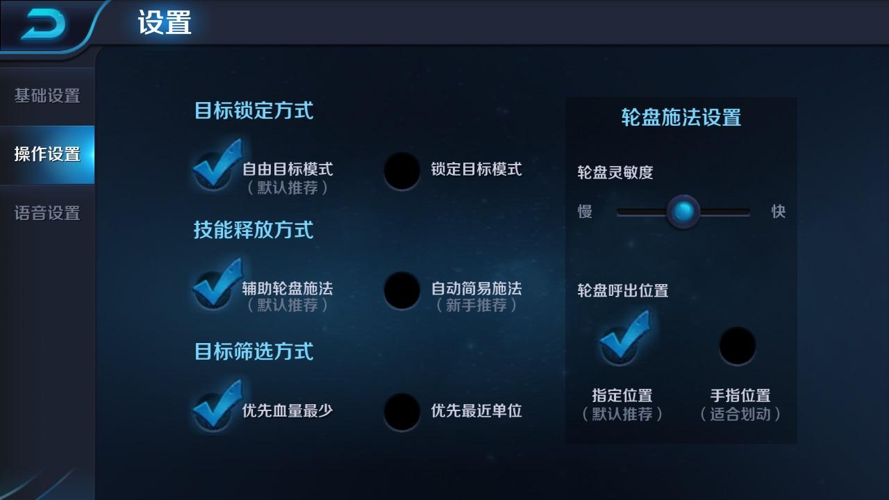 第1弹《王者荣耀英雄皮肤CG》竞技游戏61