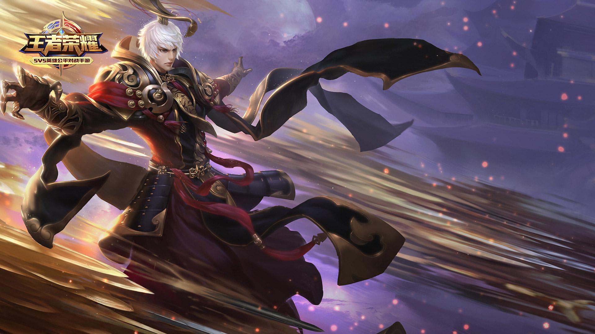 第1弹《王者荣耀英雄皮肤CG》竞技游戏167