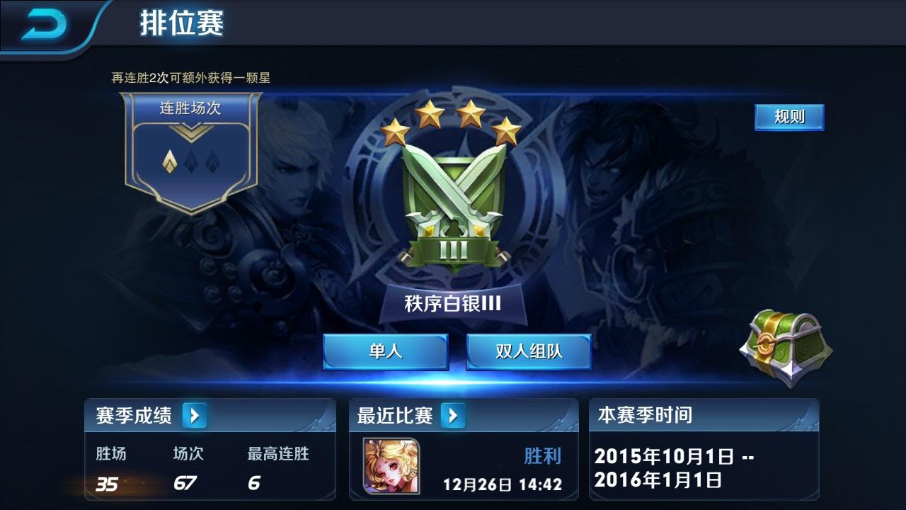 第1弹《王者荣耀英雄皮肤CG》竞技游戏40