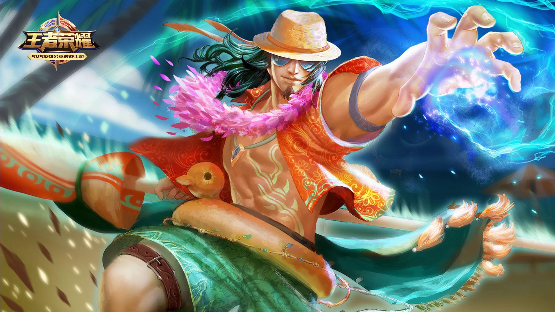 第1弹《王者荣耀英雄皮肤CG》竞技游戏105