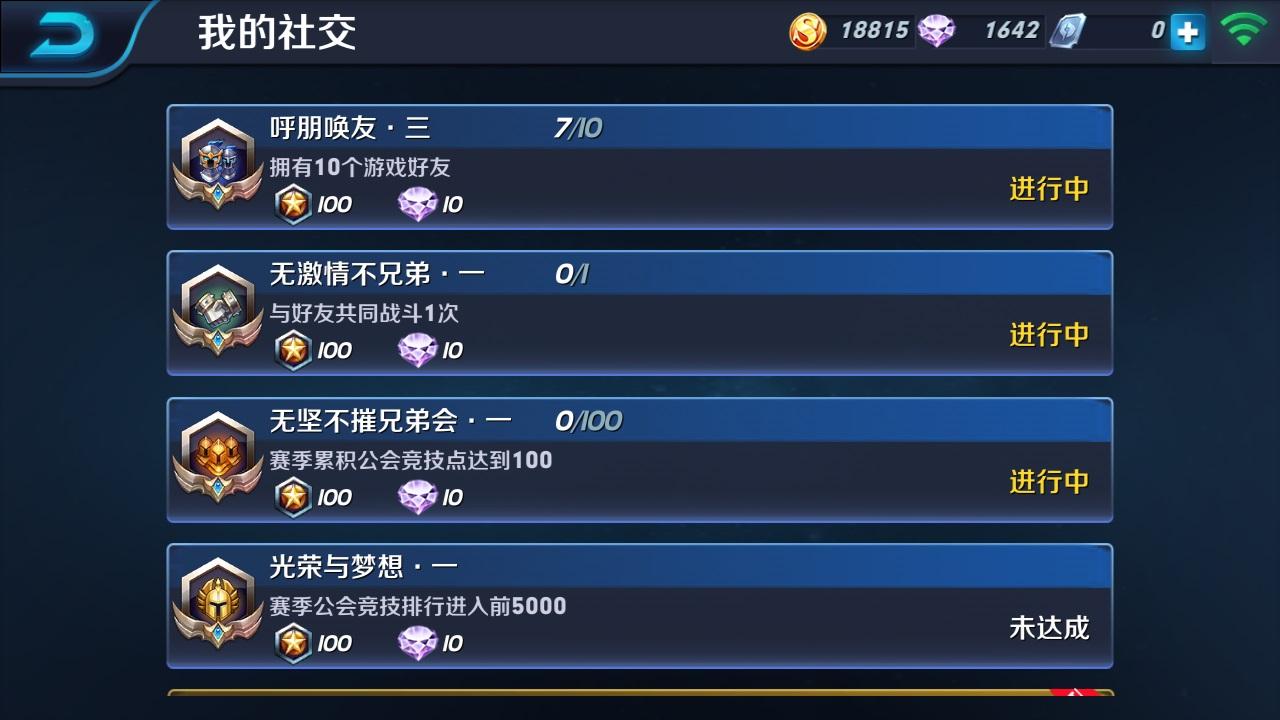 第1弹《王者荣耀英雄皮肤CG》竞技游戏35