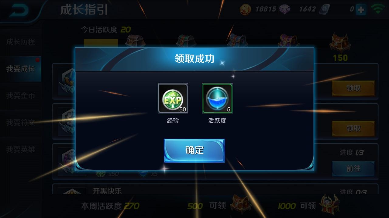 第1弹《王者荣耀英雄皮肤CG》竞技游戏46