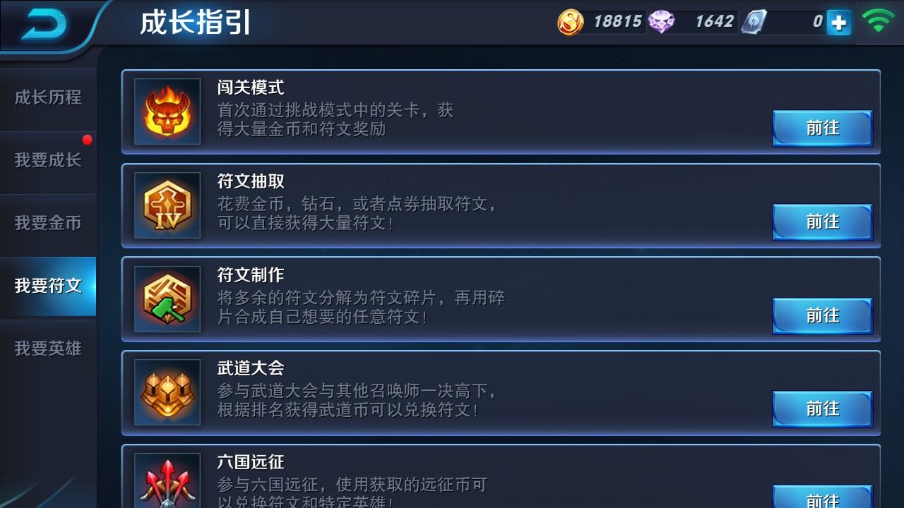第1弹《王者荣耀英雄皮肤CG》竞技游戏44