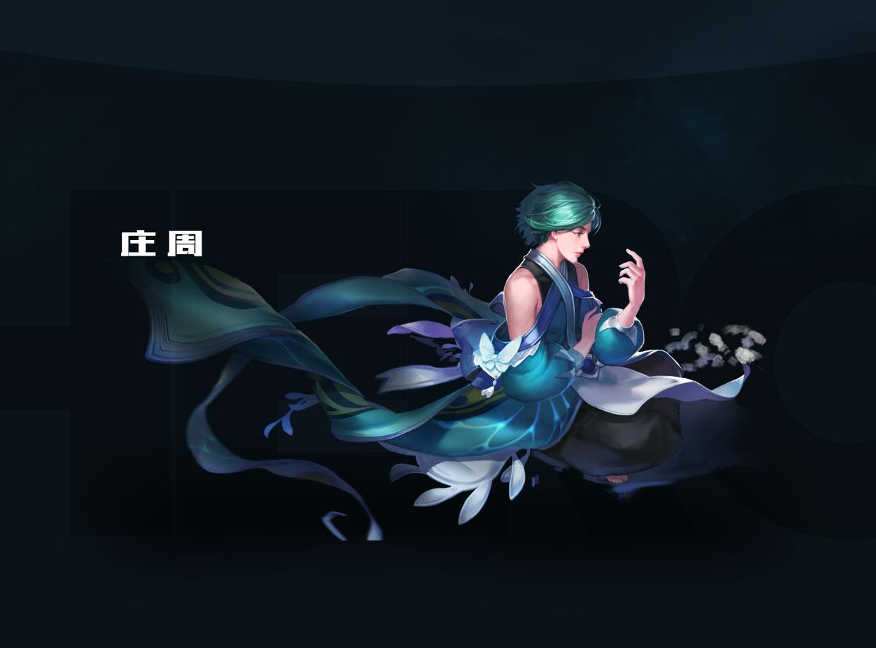 第2弹《王者荣耀英雄皮肤CG》竞技游戏44