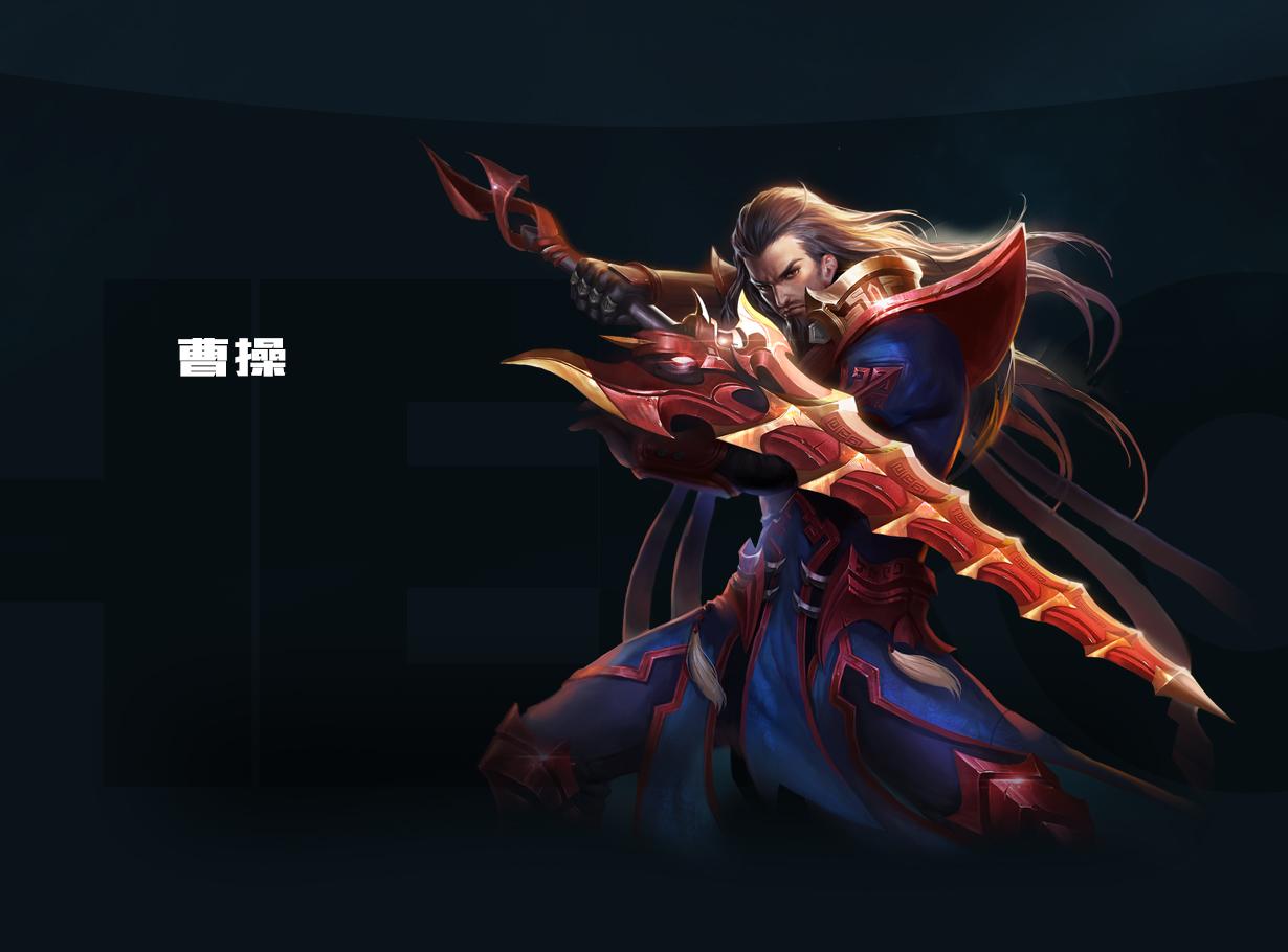 第2弹《王者荣耀英雄皮肤CG》竞技游戏6