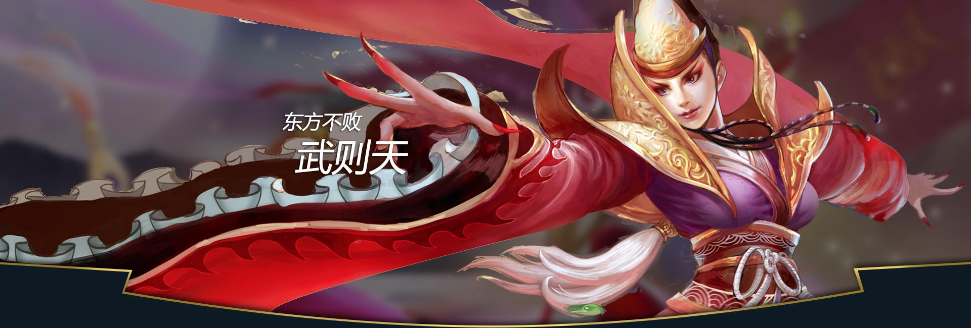 第2弹《王者荣耀英雄皮肤CG》竞技游戏68