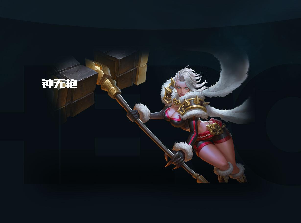 第2弹《王者荣耀英雄皮肤CG》竞技游戏42
