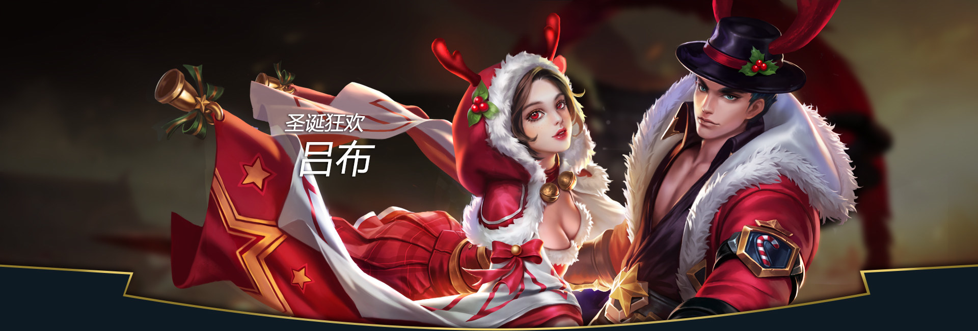 第2弹《王者荣耀英雄皮肤CG》竞技游戏152