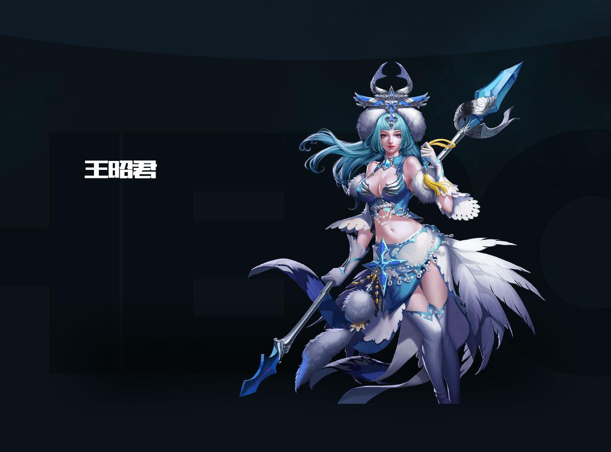 第2弹《王者荣耀英雄皮肤CG》竞技游戏32