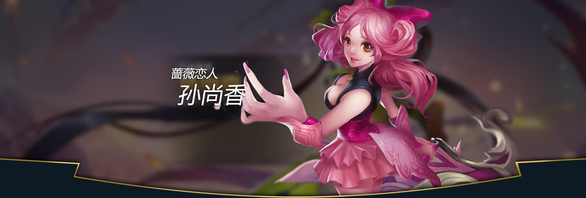 第2弹《王者荣耀英雄皮肤CG》竞技游戏132