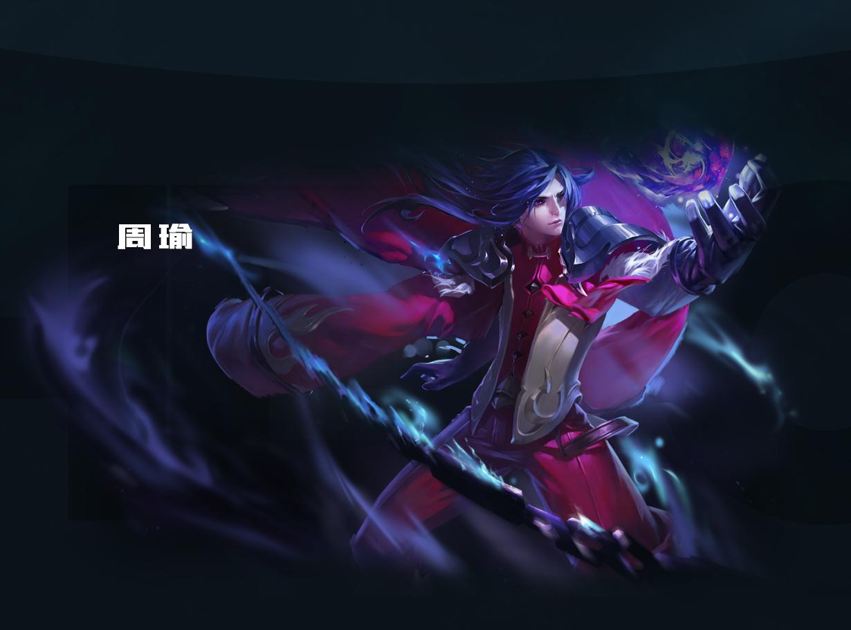 第2弹《王者荣耀英雄皮肤CG》竞技游戏43