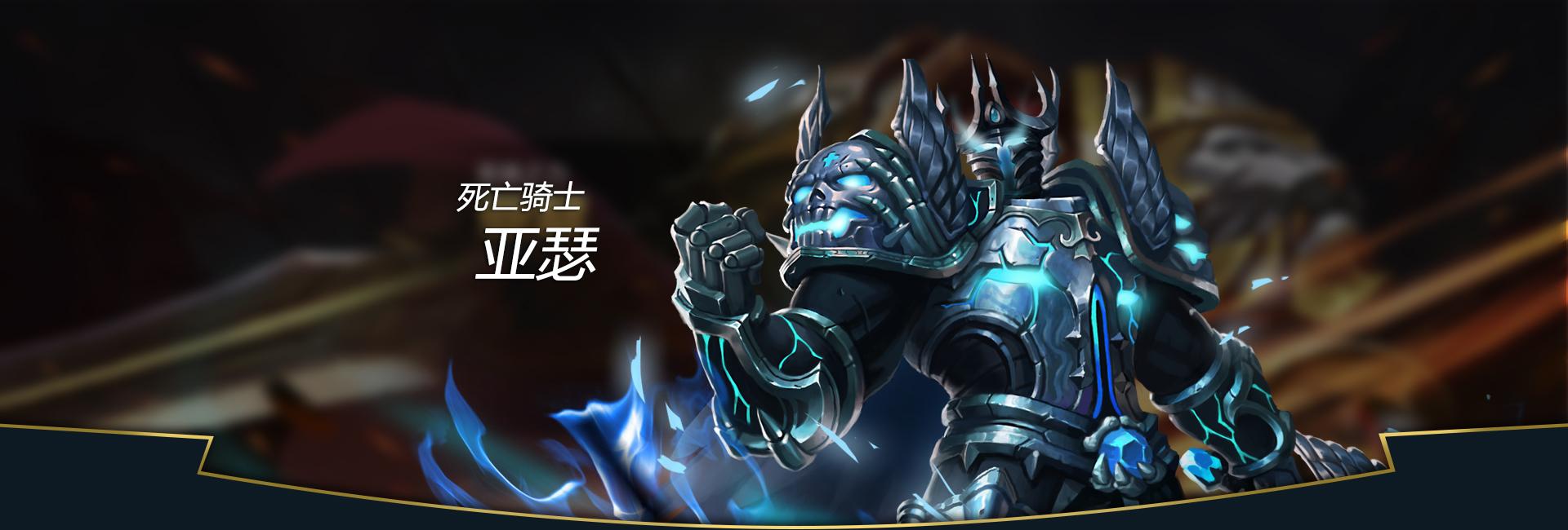 第2弹《王者荣耀英雄皮肤CG》竞技游戏126
