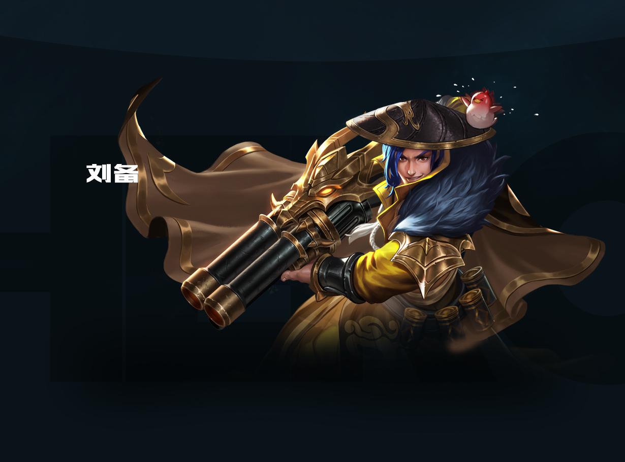第2弹《王者荣耀英雄皮肤CG》竞技游戏0