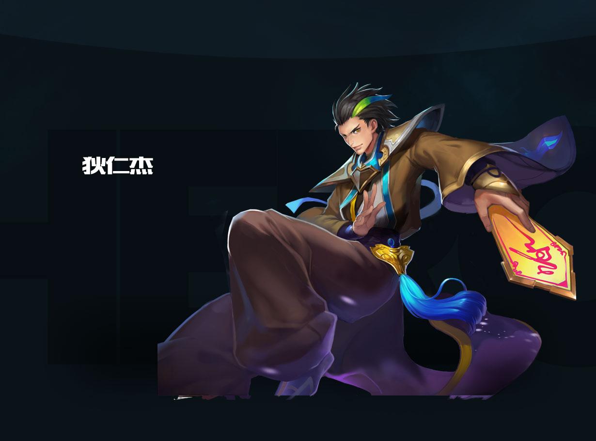 第2弹《王者荣耀英雄皮肤CG》竞技游戏12