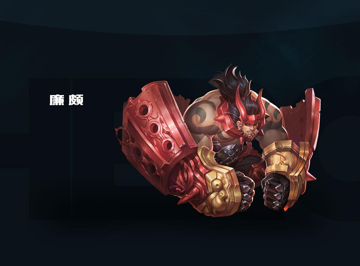 第2弹《王者荣耀英雄皮肤CG》竞技游戏21