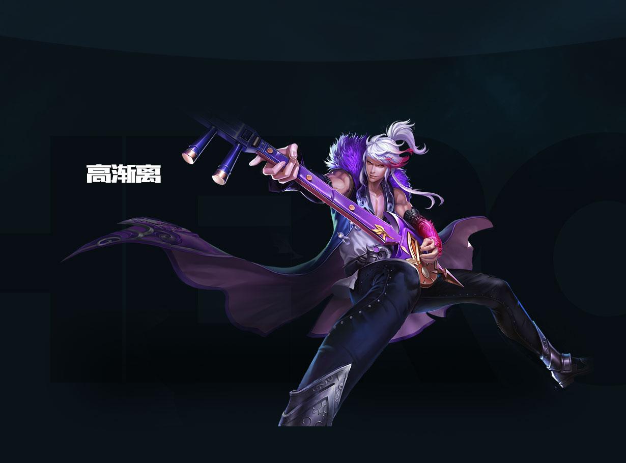 第2弹《王者荣耀英雄皮肤CG》竞技游戏13