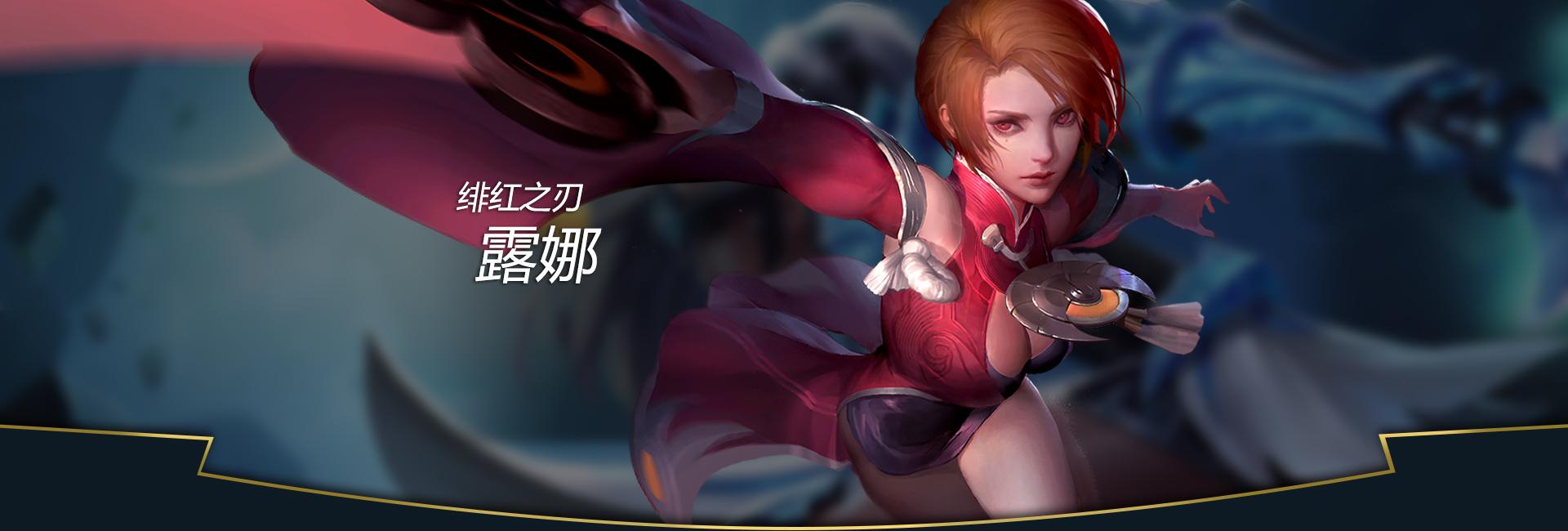 第2弹《王者荣耀英雄皮肤CG》竞技游戏70