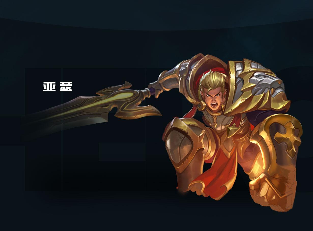 第2弹《王者荣耀英雄皮肤CG》竞技游戏36