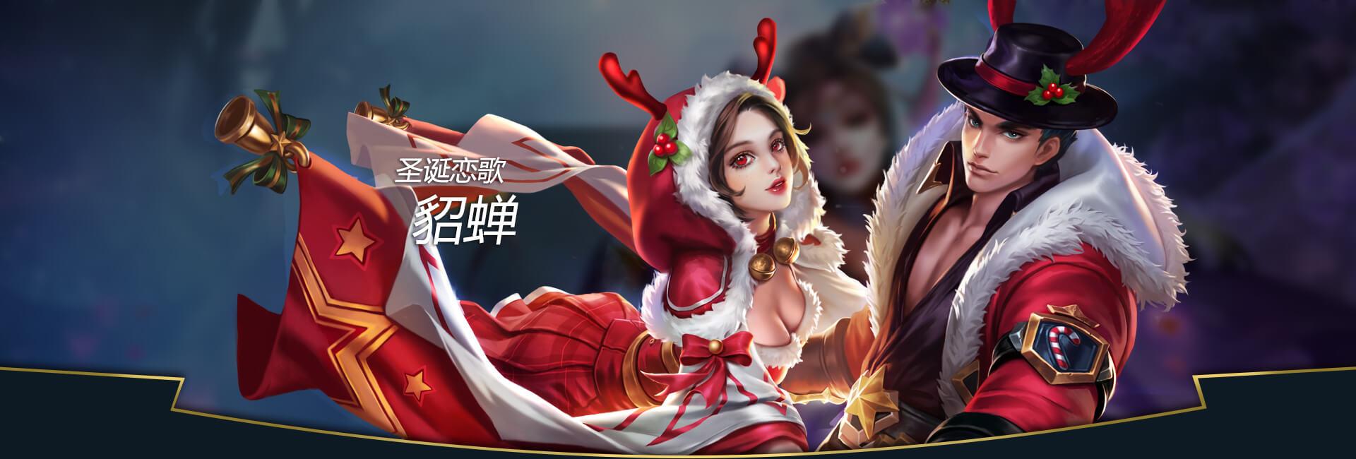 第2弹《王者荣耀英雄皮肤CG》竞技游戏120