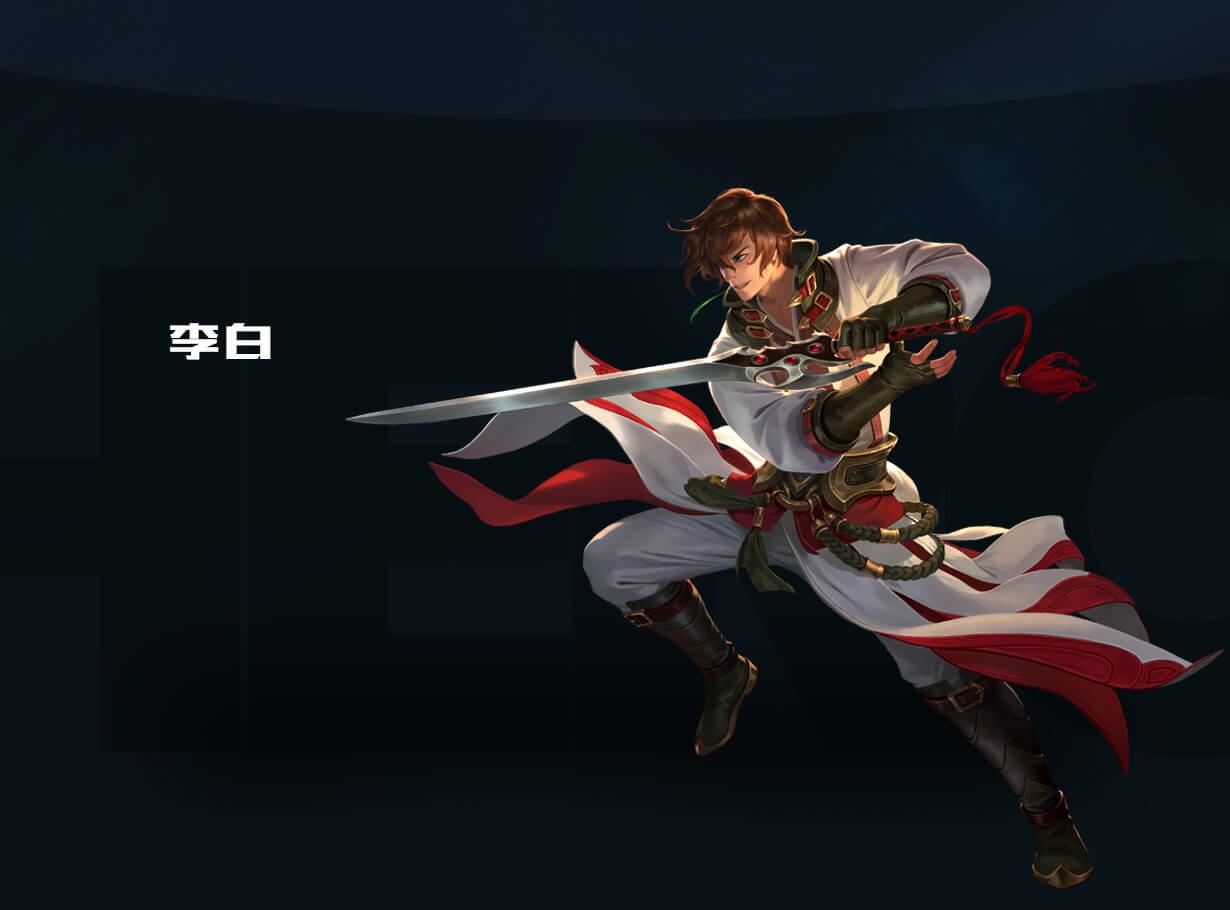 第2弹《王者荣耀英雄皮肤CG》竞技游戏2