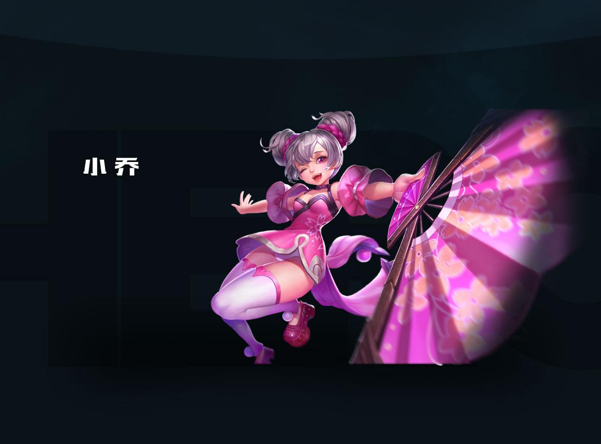 第2弹《王者荣耀英雄皮肤CG》竞技游戏35