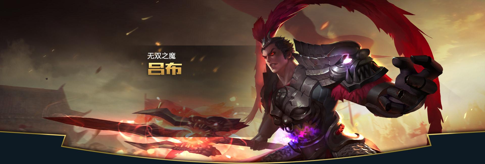 第2弹《王者荣耀英雄皮肤CG》竞技游戏153