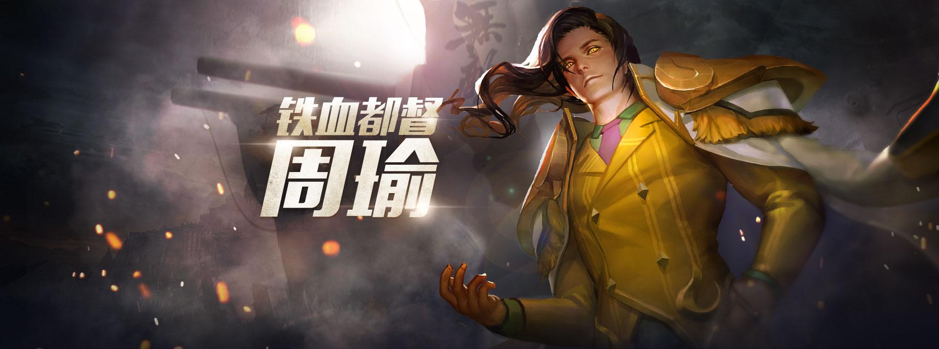 第2弹《王者荣耀英雄皮肤CG》竞技游戏146