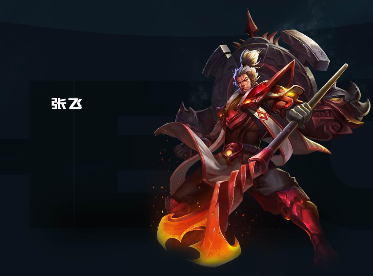 第2弹《王者荣耀英雄皮肤CG》竞技游戏38