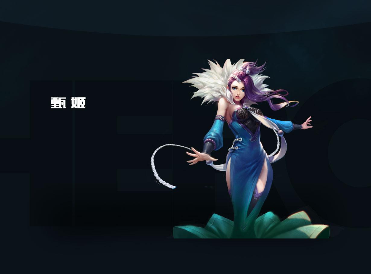 第2弹《王者荣耀英雄皮肤CG》竞技游戏41