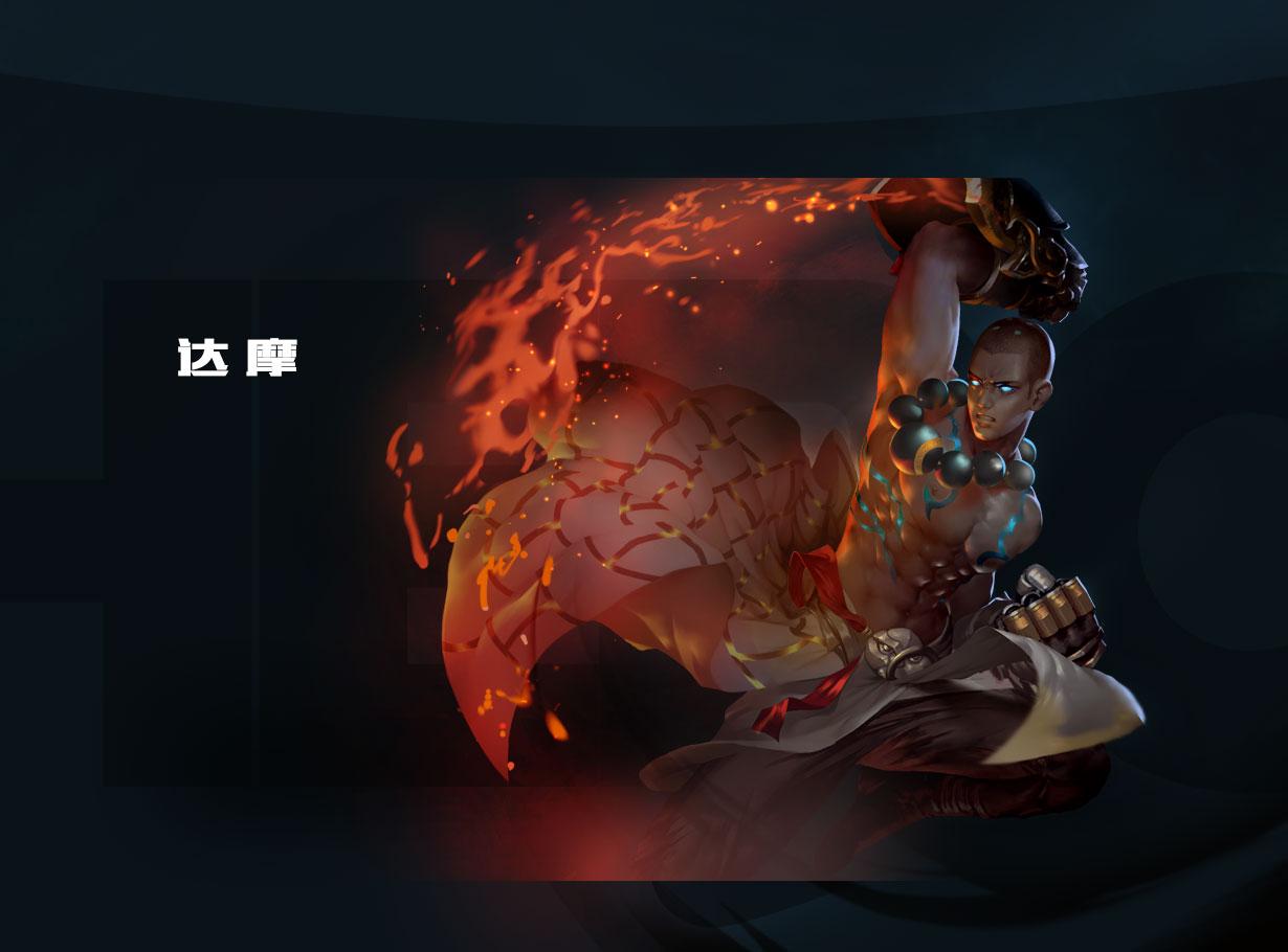 第2弹《王者荣耀英雄皮肤CG》竞技游戏9