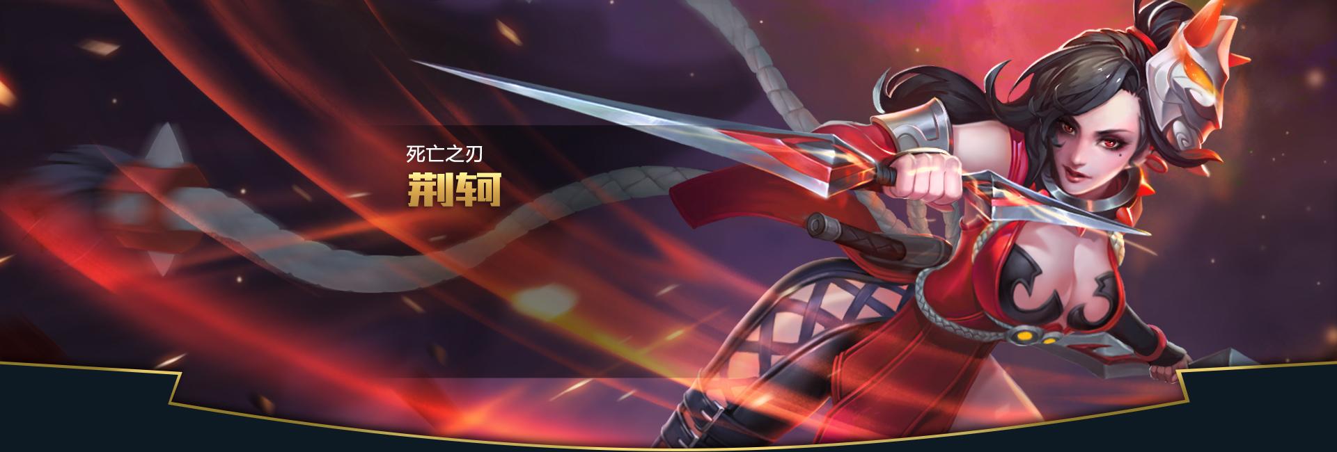 第2弹《王者荣耀英雄皮肤CG》竞技游戏57