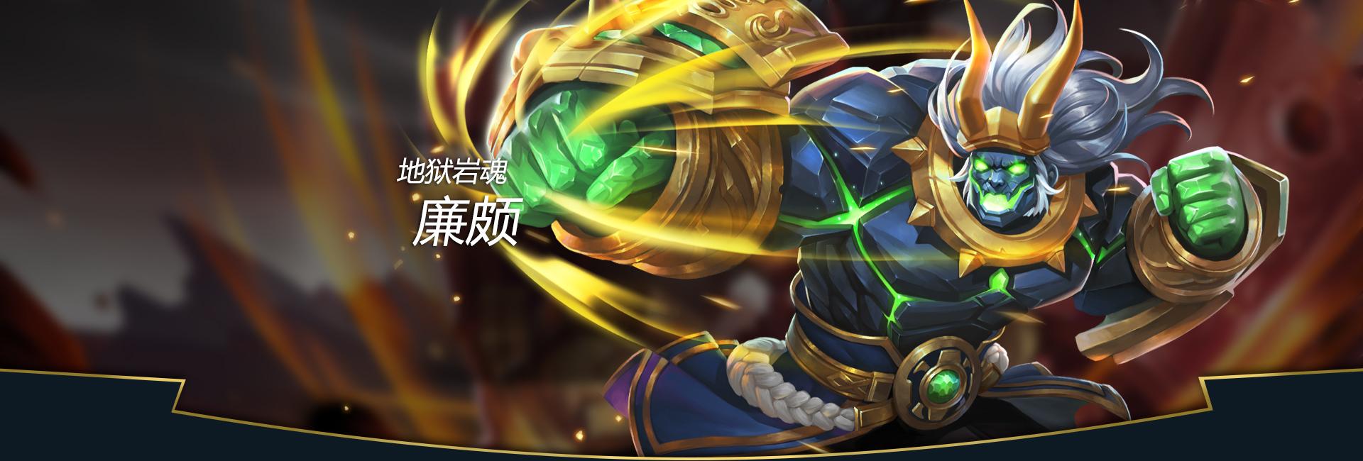 第2弹《王者荣耀英雄皮肤CG》竞技游戏91