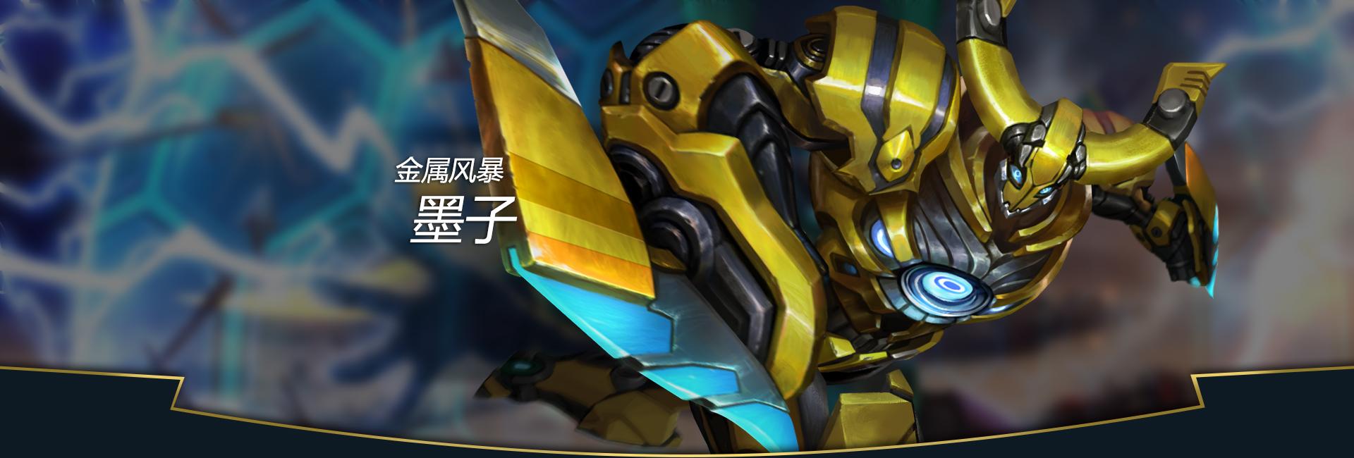 第2弹《王者荣耀英雄皮肤CG》竞技游戏59
